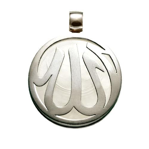 Allah chi pendant aloadofball Choice Image